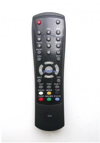 Пульт для приставок Globo X80