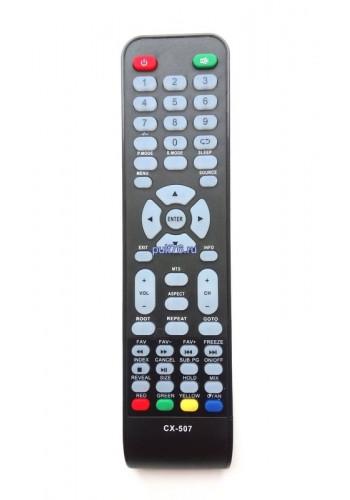 Пульт для телевизора DNS (ДНС) CX-507