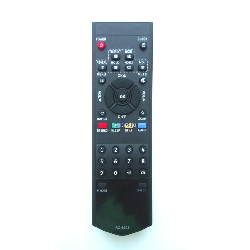 Пульт для телевизора Prima (Прима) RC-2603 (RC-3704) RC-Y35-OK