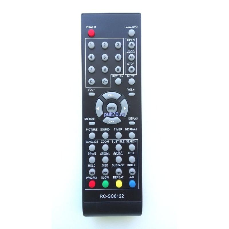Пульт для телевизора Brand (Бранд) 16220