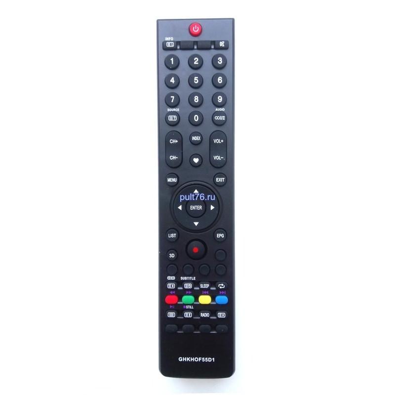 Пульт для телевизора Bravis (Бравис) HOF-55D1 LCD NEW  3D