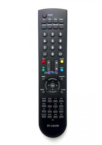 Пульт для телевизора Shivaki (Шиваки) BT-0455M (BT-0447E)