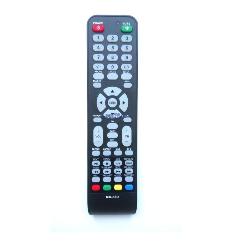 Пульт для телевизора Erisson MK-53D
