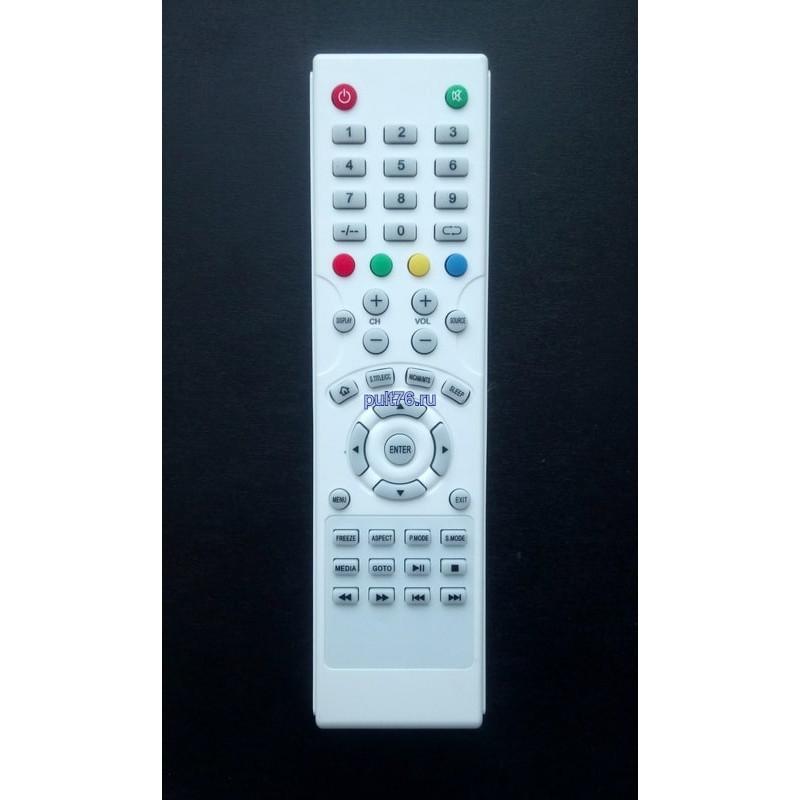 Пульт для телевизора Fusion (Фьюжен) FLTV-16H100