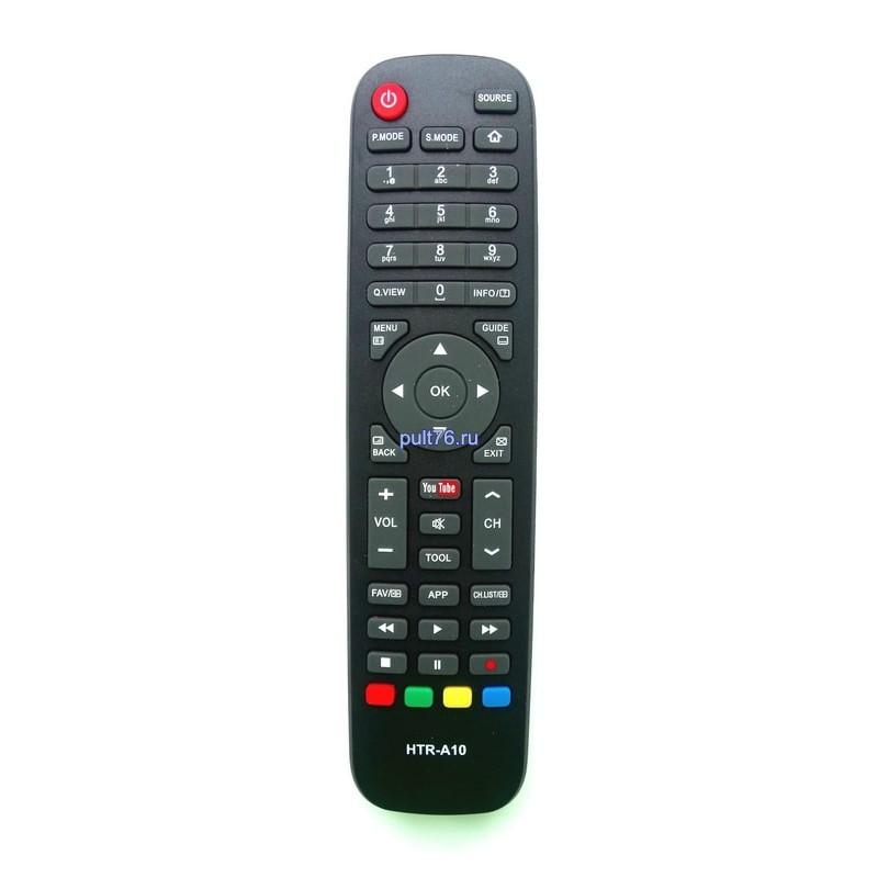 Пульт для телевизора Haier HTR-A10