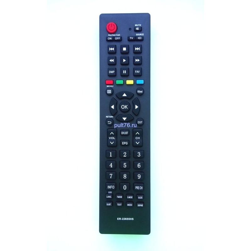 Пульт для телевизора Hisense (Хисенсе, Хайсенсе) ER-22655HS
