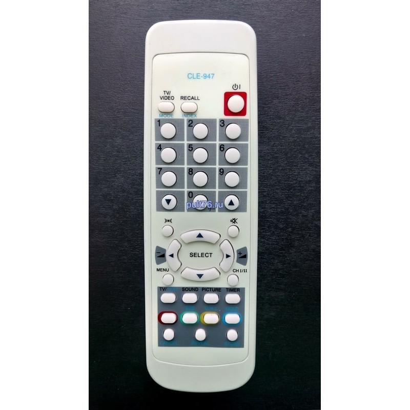 Пульт для телевизора Hitachi (Хитачи) CLE-947