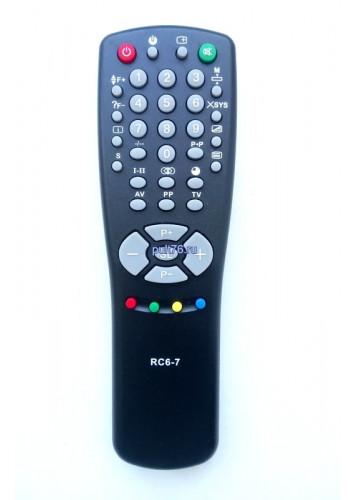 Пульт для телевизора Горизонт (Horizont) RC-6-7