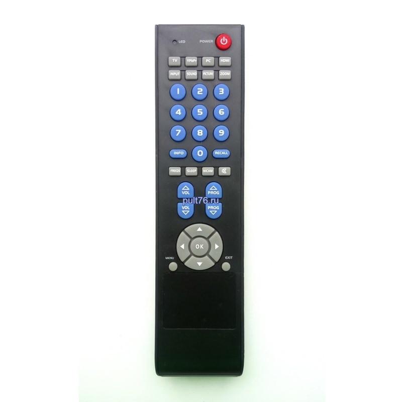 Пульт для телевизора Hyundai H-LCD1515