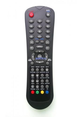 Пульт для телевизора Supra (Супра) H-LCDVD2200