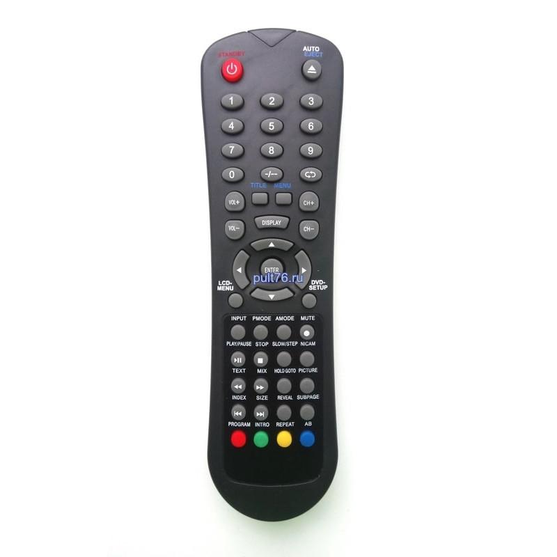 Пульт для телевизора Braun H-LCDVD2200