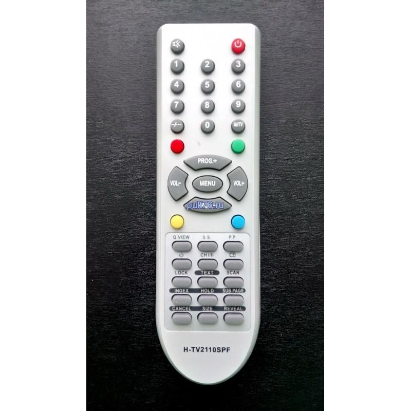 Пульт для телевизора Hyundai H-TV2110SPF