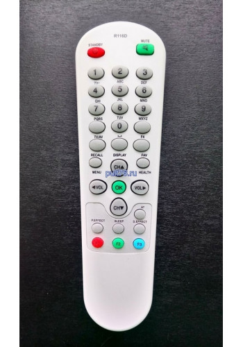 Пульт для телевизора Hyundai H-TV2115SPF