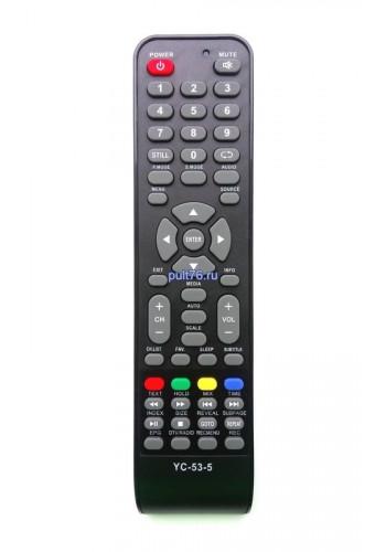 Пульт для телевизора Hyundai YC-53-5 (H-LED32V21T2)