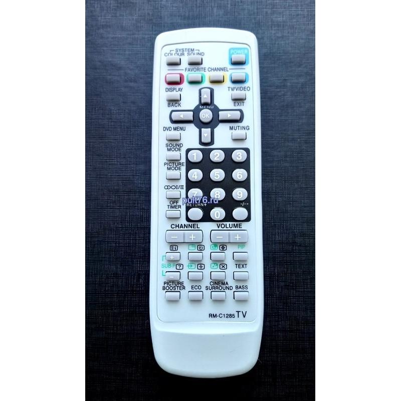Пульт для телевизора JVC RM-C1285