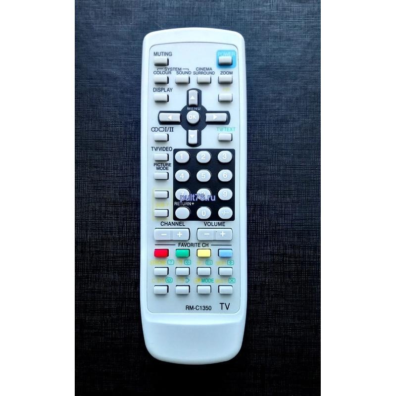 Пульт для телевизора JVC RM-C1350