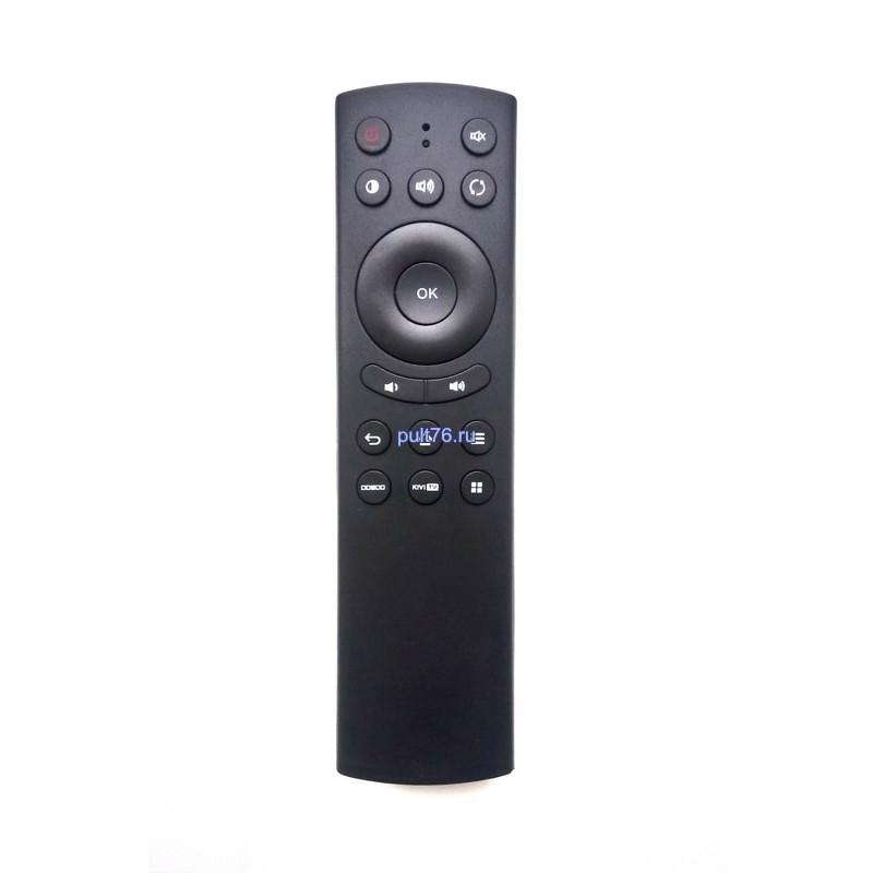 Пульт для телевизора Kivi RC80