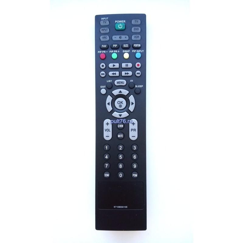 Пульт для телевизора LG 6710900010 A/E/G/J