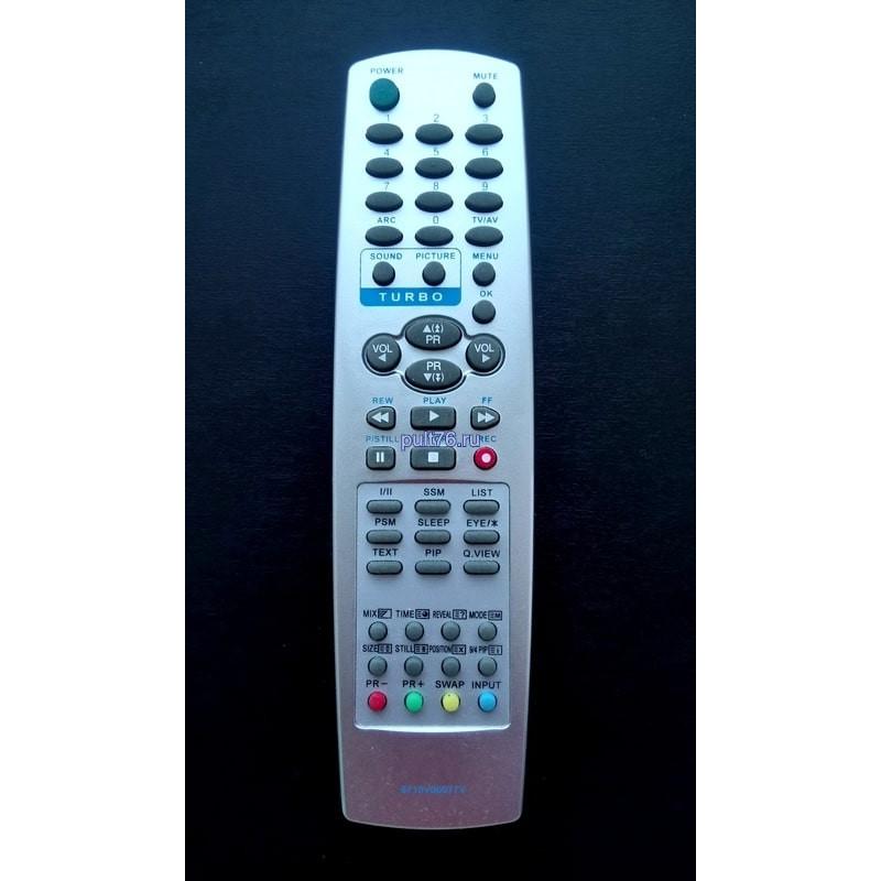 Пульт для телевизора LG 6710V00077 U/V/Z (6710V00032C)