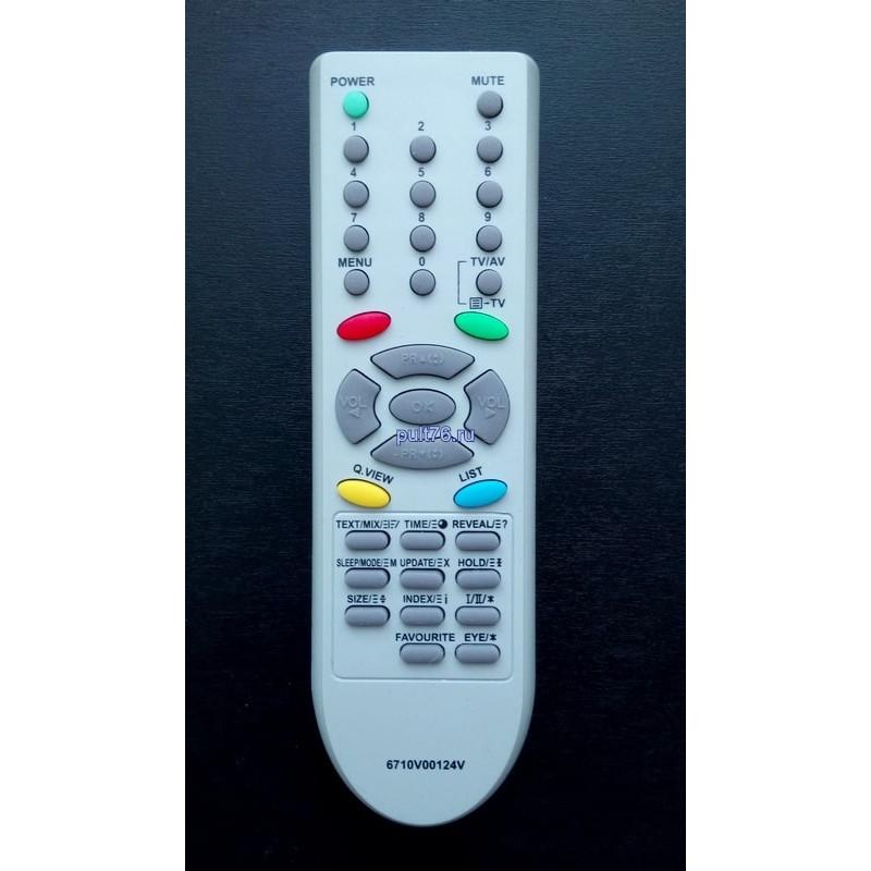 Пульт для телевизора LG 6710V00124
