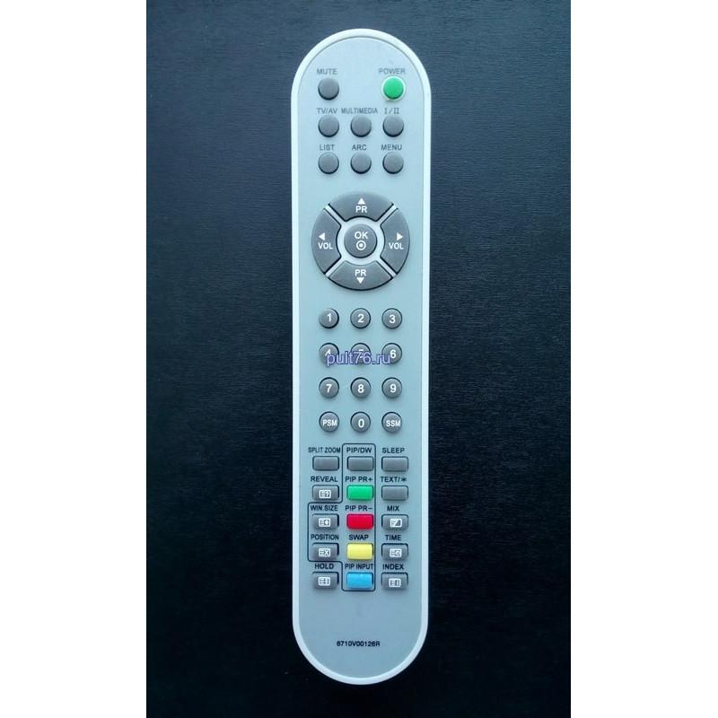Пульт для телевизора LG 6710V00126R