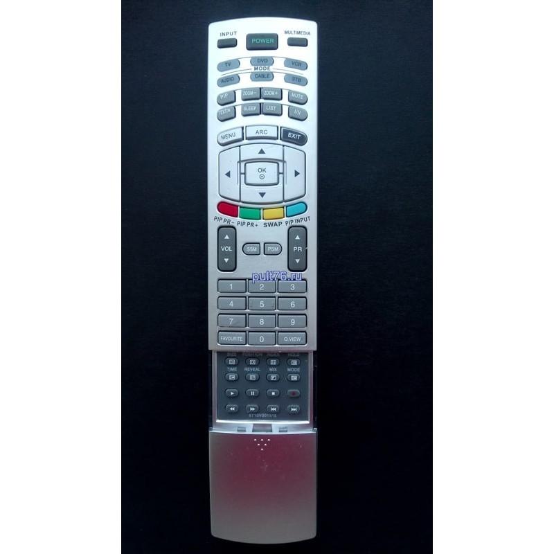 Пульт для телевизора LG 6710V00151