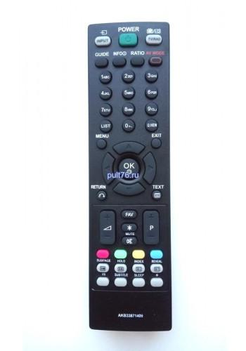 Пульт для телевизора LG AKB33871409
