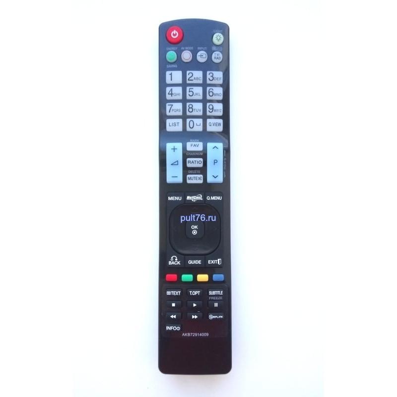 Пульт для телевизора LG AKB72914009