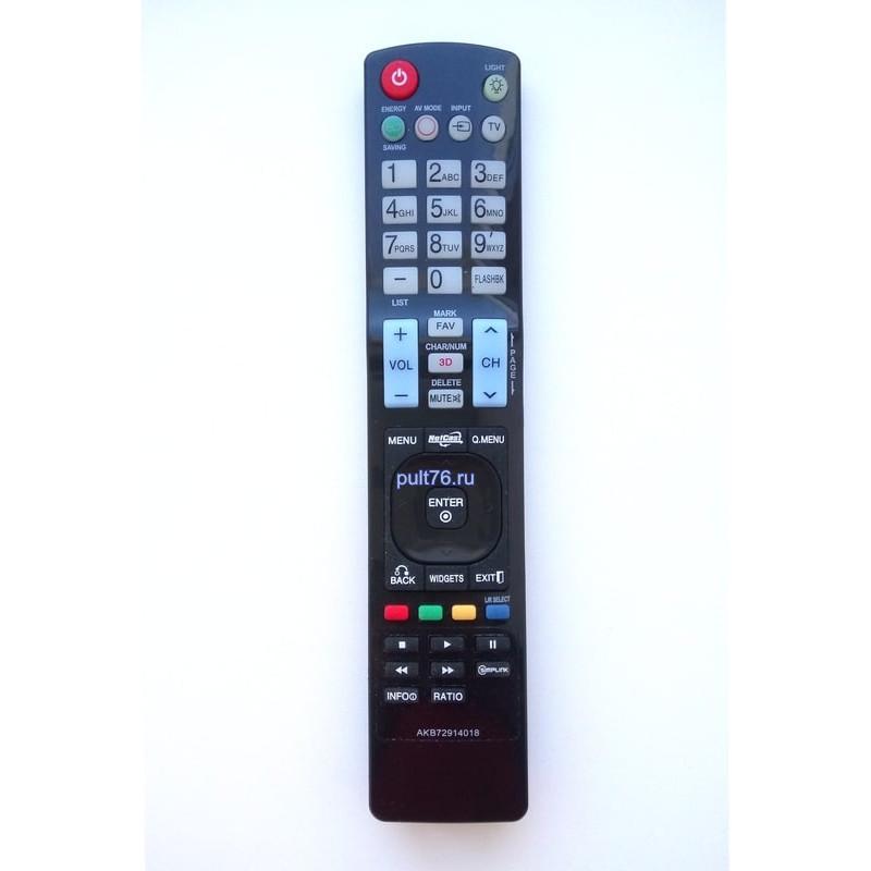 Пульт для телевизора LG AKB72914018