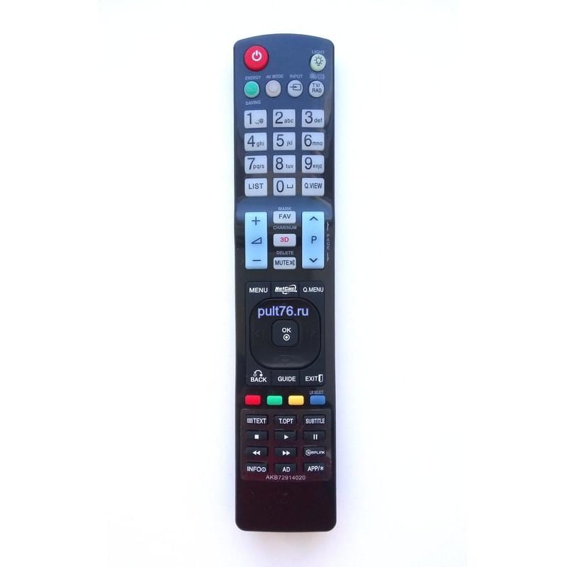 Пульт для телевизора LG AKB72914020