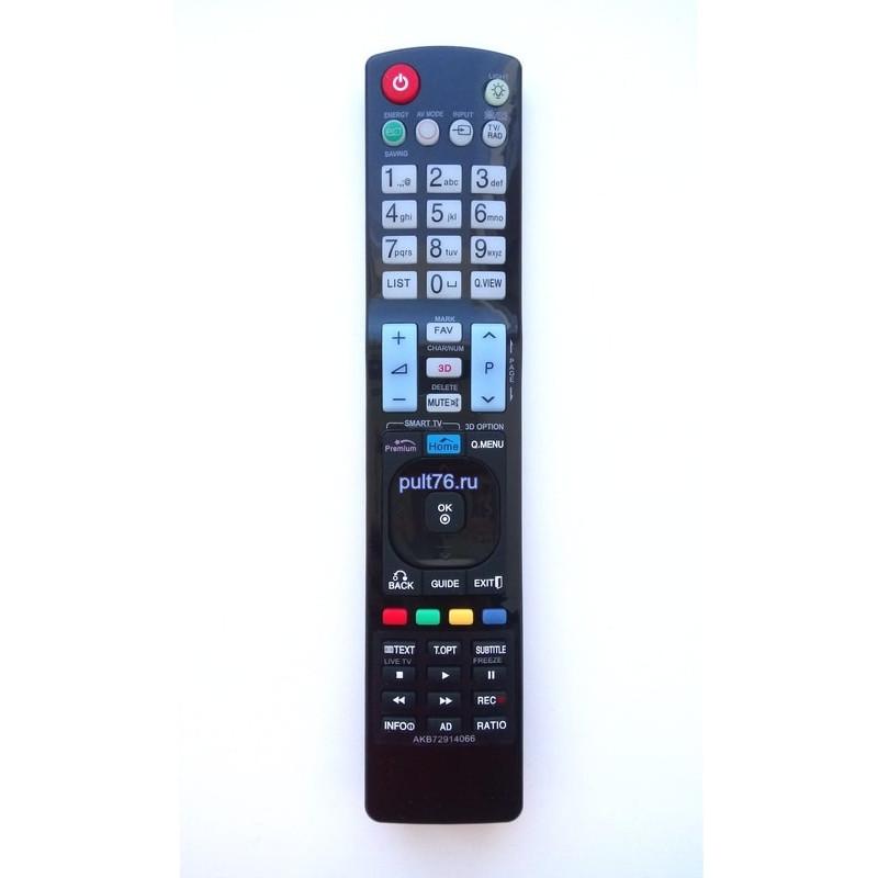 Пульт для телевизора LG AKB72914066