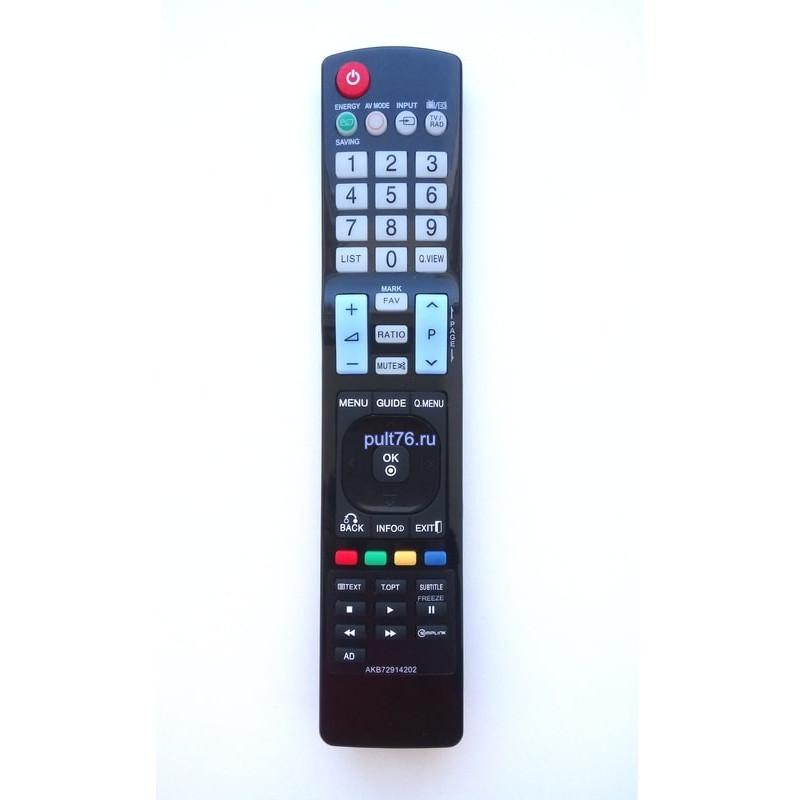 Пульт для телевизора LG AKB72914202