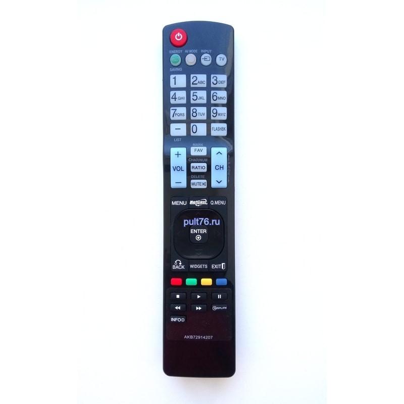 Пульт для телевизора LG AKB72914207