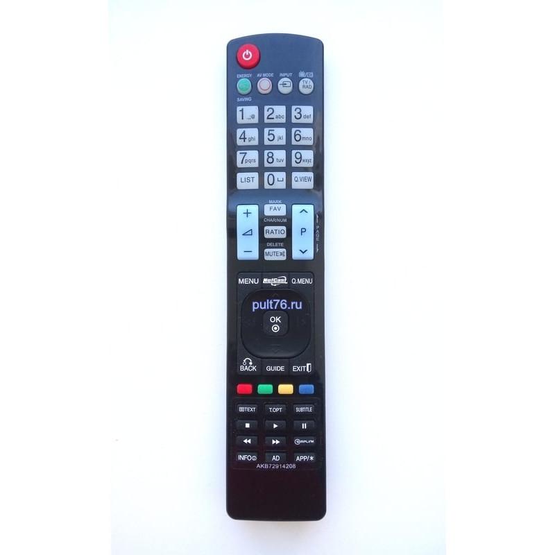 Пульт для телевизора LG AKB72914208