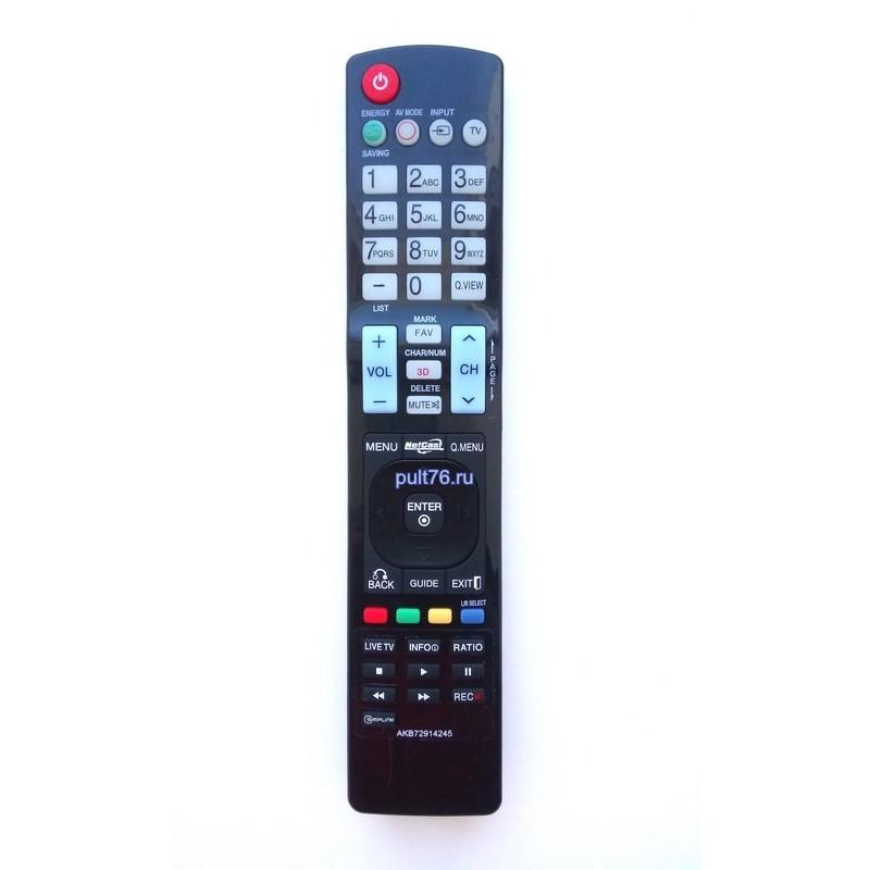 Пульт для телевизора LG AKB72914245