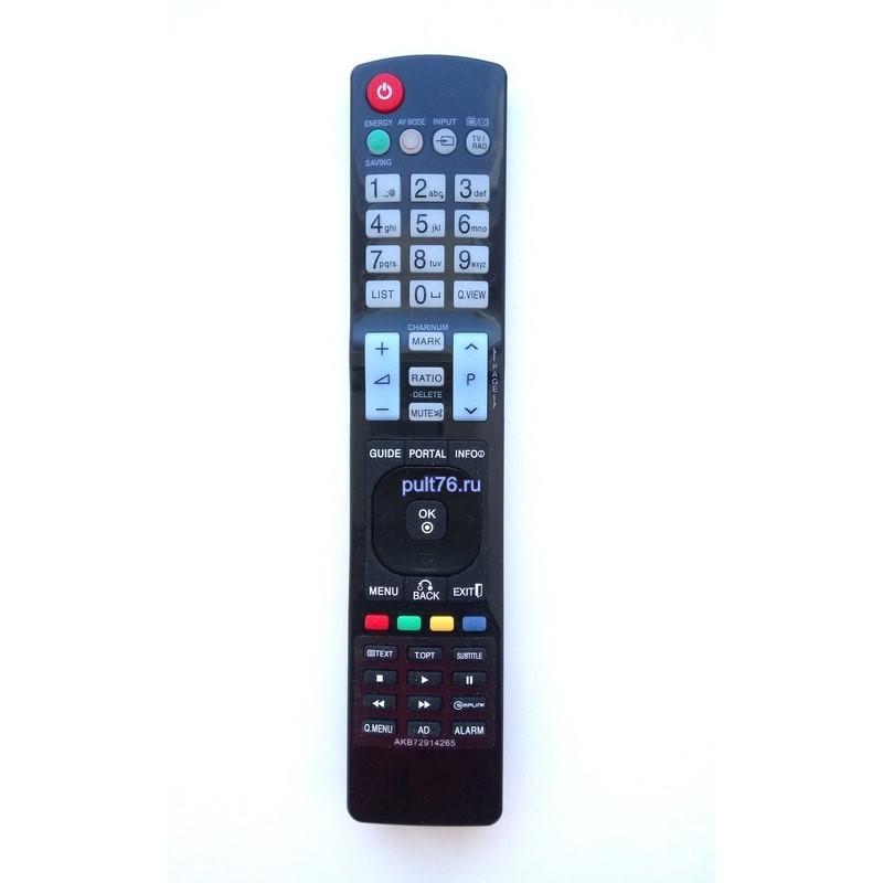 Пульт для телевизора LG AKB72914265