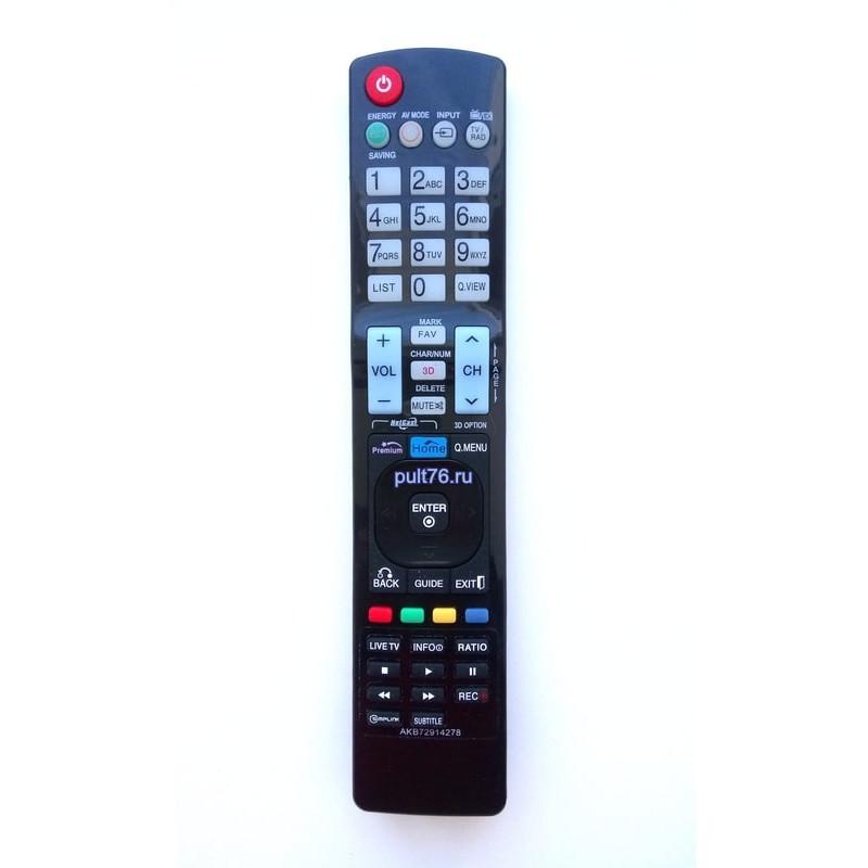 Пульт для телевизора LG AKB72914278