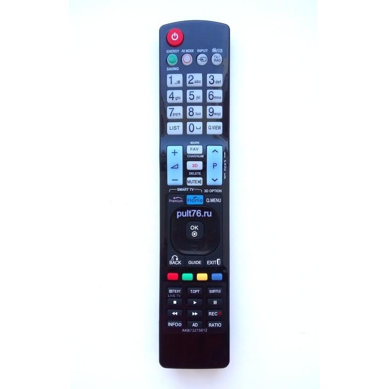Пульт для телевизора LG AKB73275612