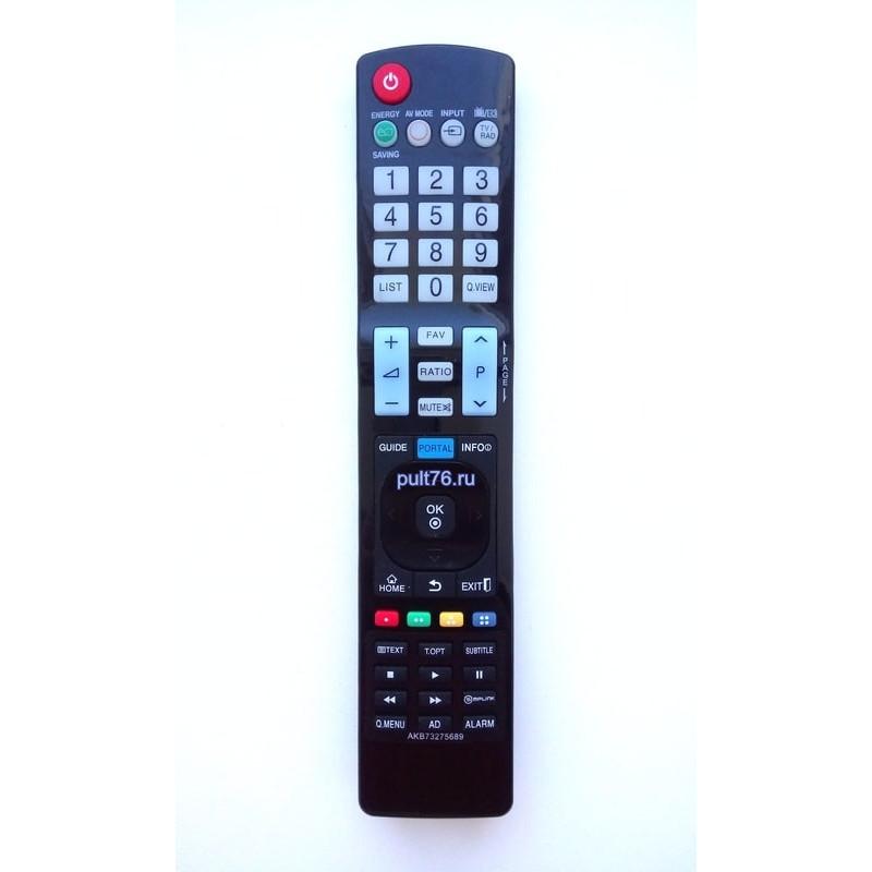 Пульт для телевизора LG AKB73275689
