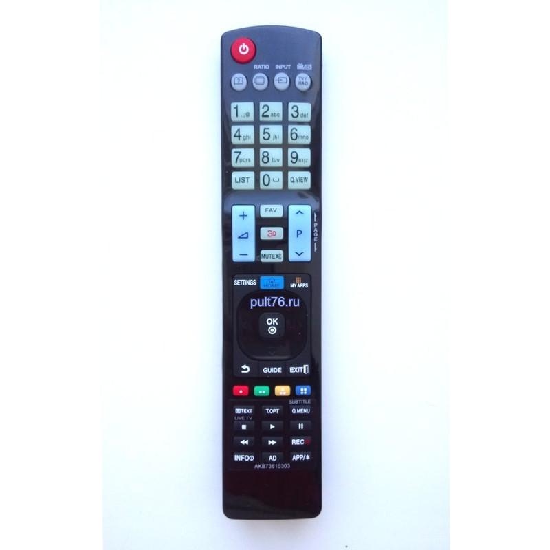Пульт для телевизора LG AKB73615303