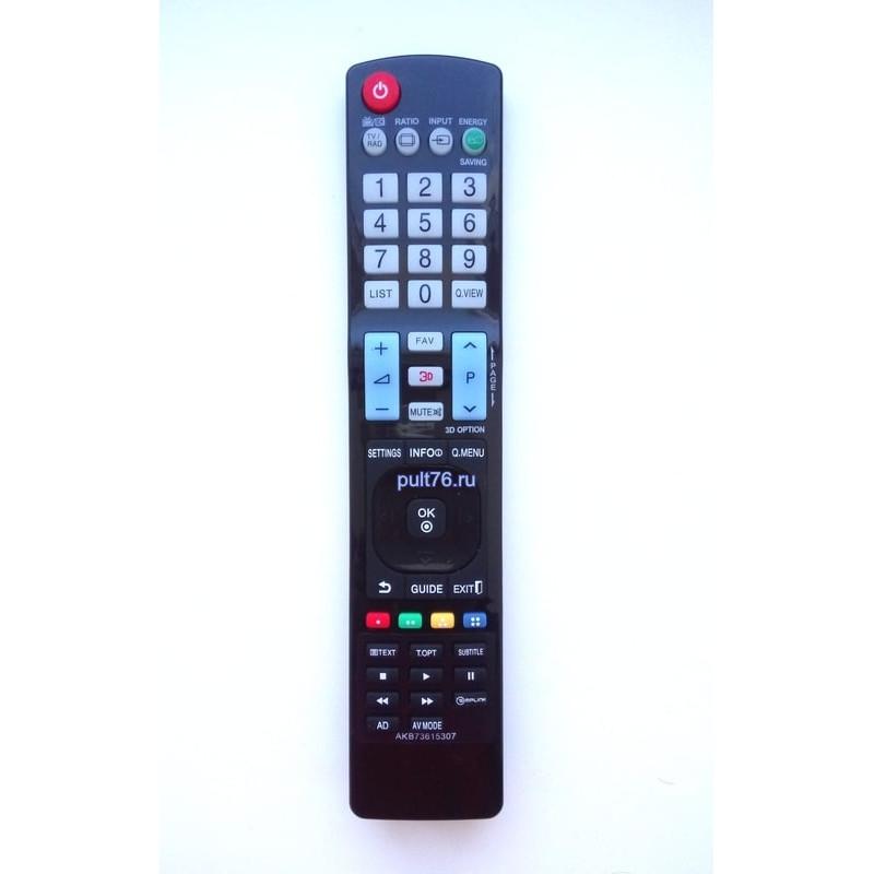 Пульт для телевизора LG AKB73615307