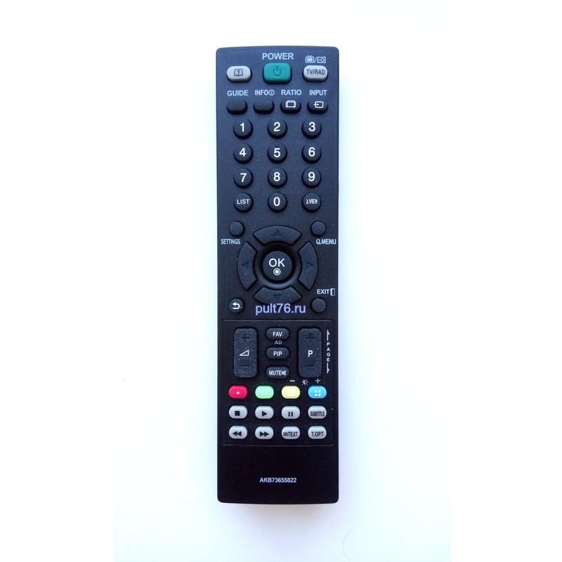 Пульт для телевизора LG AKB73655822