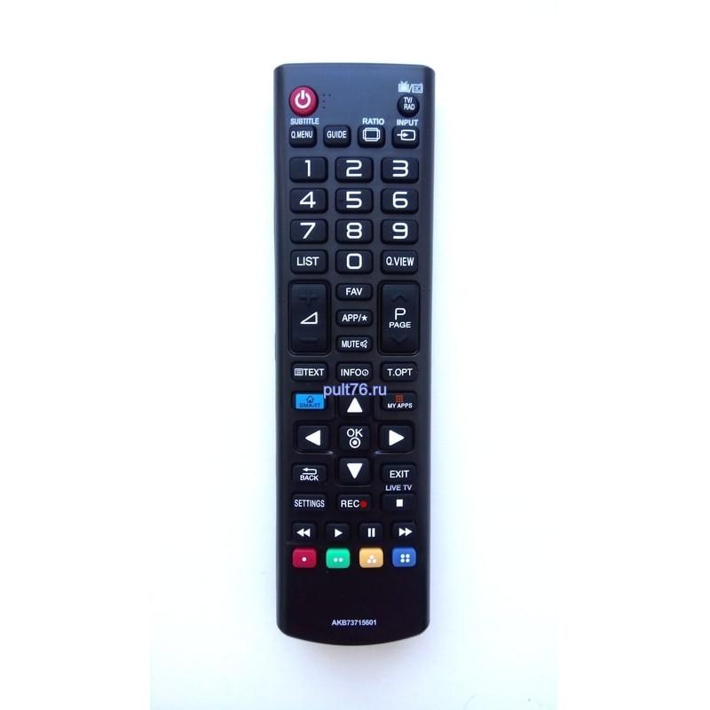Пульт для телевизора LG AKB73715601