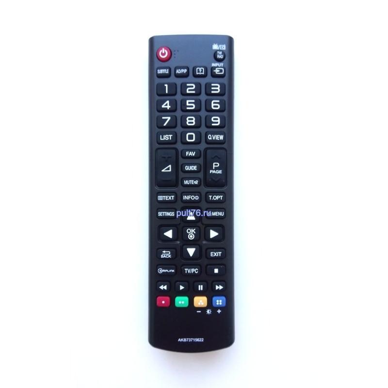 Пульт для телевизора LG AKB73715622