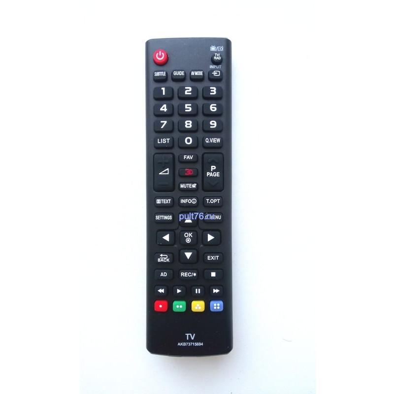 Пульт для телевизора LG AKB73715694