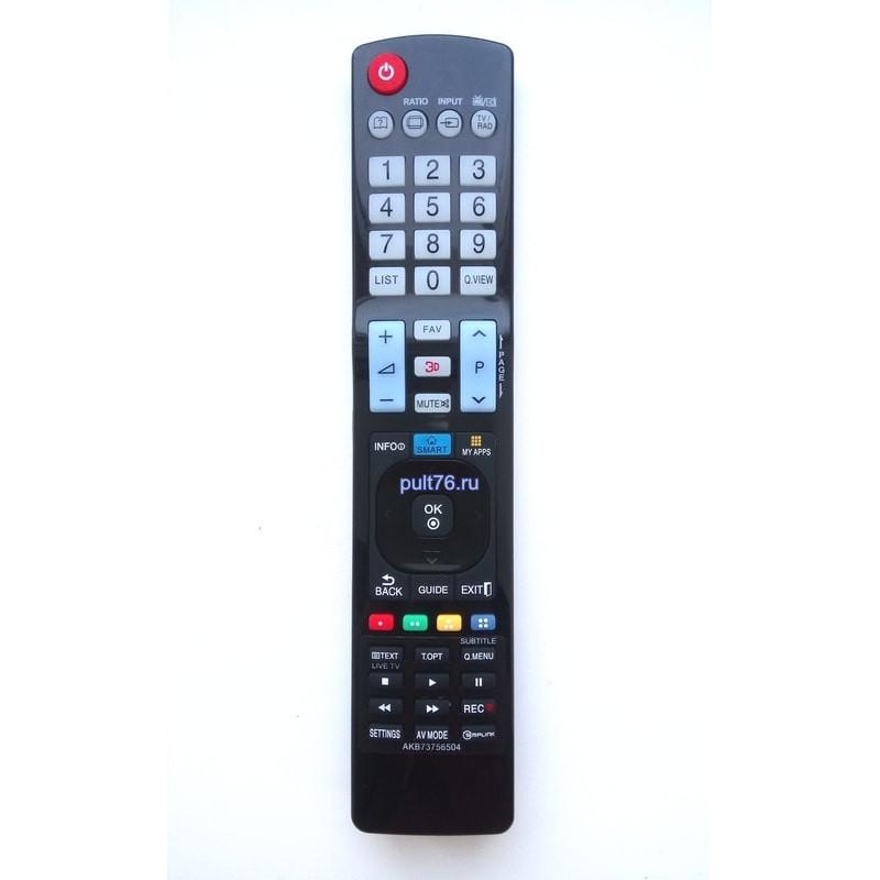 Пульт для телевизора LG AKB73756504