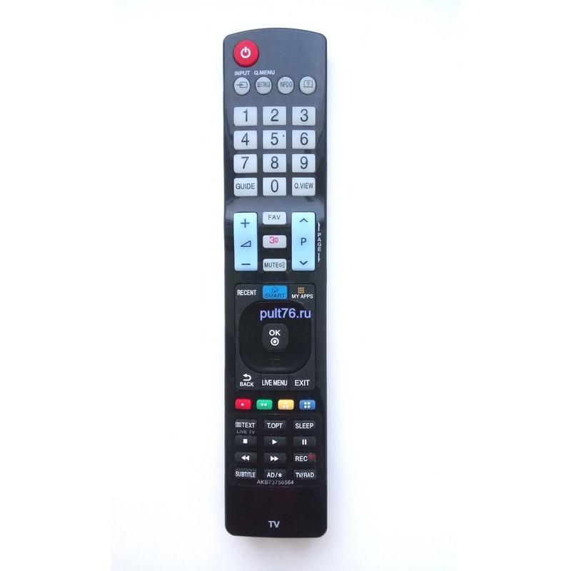 Пульт для телевизора LG AKB73756564 (AKB73756565)