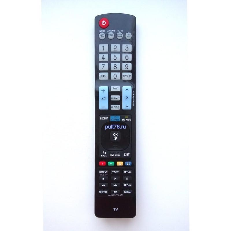 Пульт для телевизора LG AKB73756571