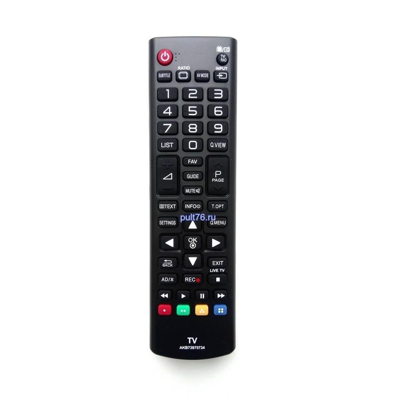Пульт для телевизора LG AKB73975734