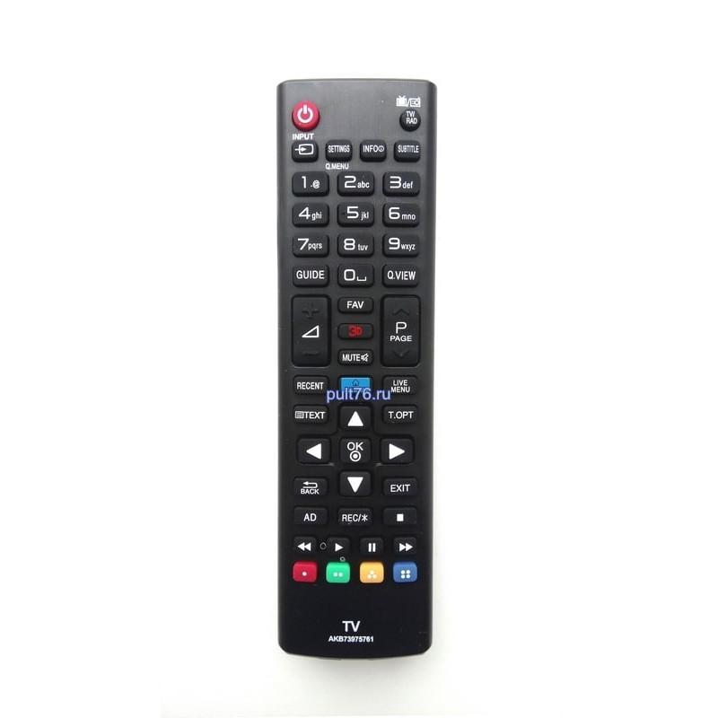 Пульт для телевизора LG AKB73975761